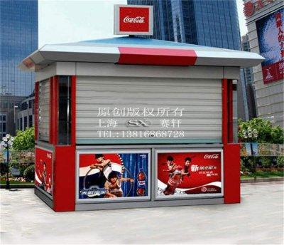 货亭售墙体材料的选择_售货亭哪家好