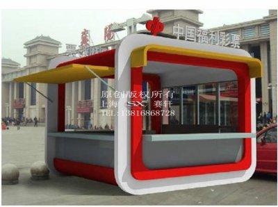 上海售货亭的设计元素介绍,售货亭厂家