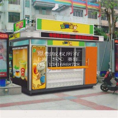 售货亭的详细介绍_生产售货亭的公司