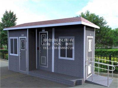 移动厕所的真空抽取技术_移动厕所厂家价格
