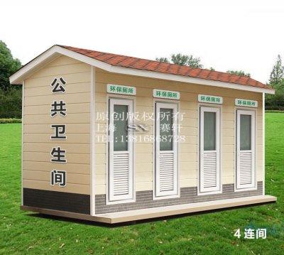 移动厕所定制中的镀锌板材质介绍