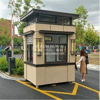 不锈钢材质保安岗亭的用处_保安岗亭多少