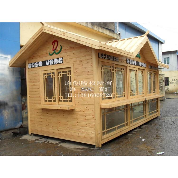 防腐木售货亭SH-Z015