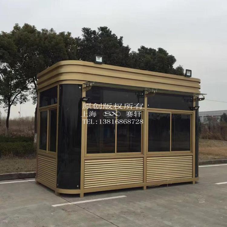 钢结构岗亭 ZB-G002