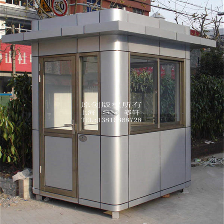 铝塑板岗亭ZB-L002