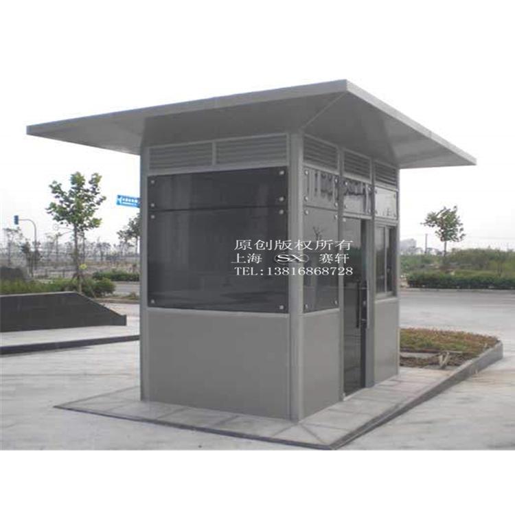 铝单板岗亭 ZB-L006