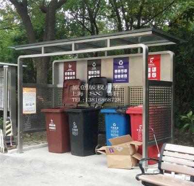垃圾分类亭  LJT-011
