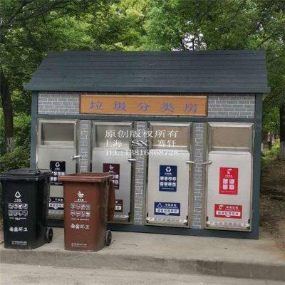 宝山杨行垃圾分类房