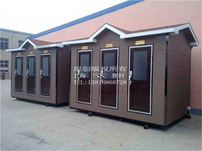 昆山经济技术开发区移动厕所