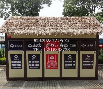 垃圾分类房 FLF-004