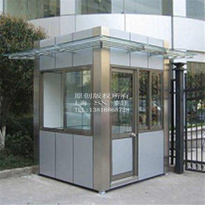 铝塑板岗亭ZB-L001