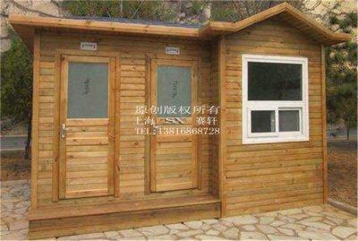 移动公厕 HBWC-004