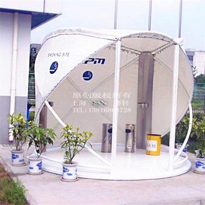 膜结构吸烟亭SYT-003