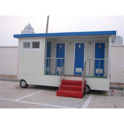 移动公厕 HBWC-09