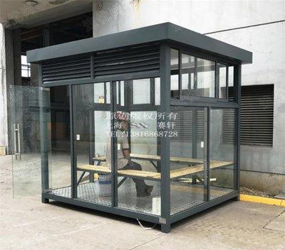 钢结构吸烟亭XYT-010