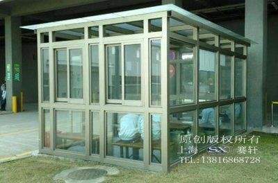 钢结构吸烟亭XYT-014