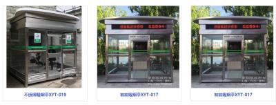 上海吸烟亭_吸烟亭要不要装排风扇?
