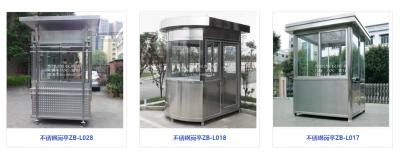 上海不锈钢岗亭_不锈钢岗亭真的不生锈吗?